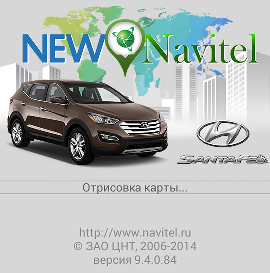 Start screen Hyundai Santa Fe for New Navitel