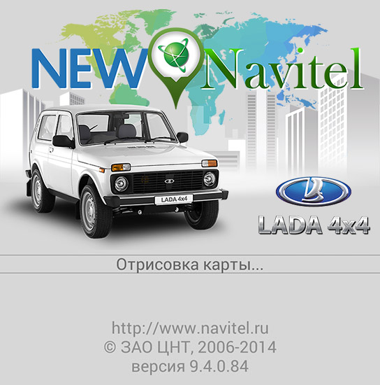 Start screen Lada Niva 4x4 for New Navitel