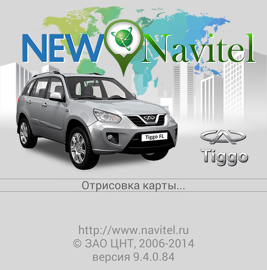 Start screen for CHERY Tiggo FL New Navitel