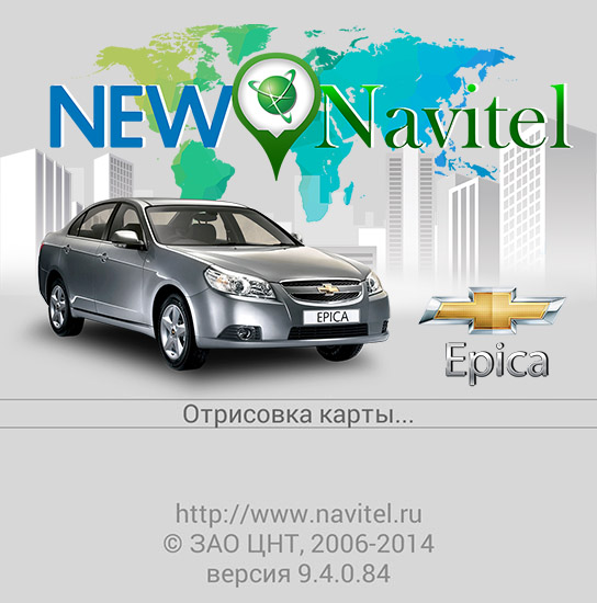 Start screen for Chevrolet Epica New Navitel