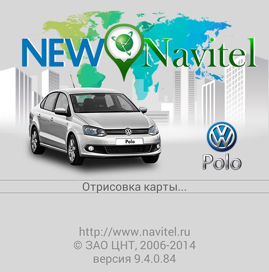 Start screen Volkswagen Polo Sedan for New Navitel