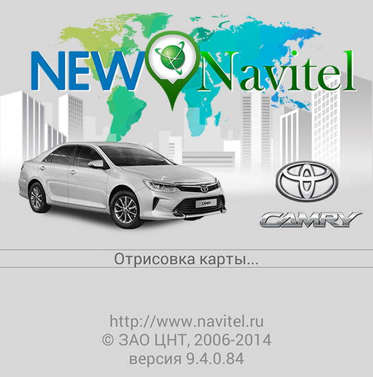 The start screen for the Toyota Camry New Navitel