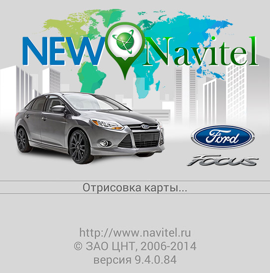 Start screen Ford Focus for New Navitel