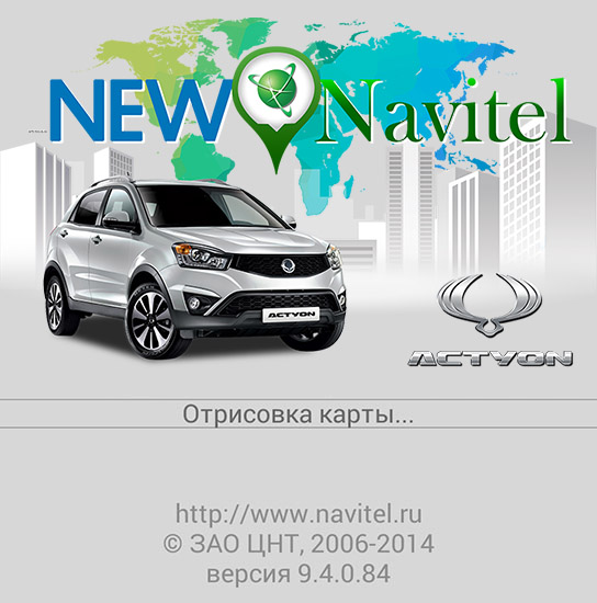 Start screen for SsangYong Actyon New Navitel