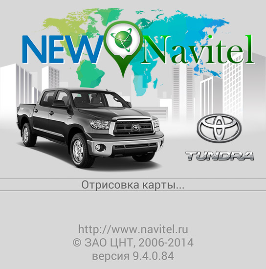 The start screen for the Toyota Tundra New Navitel