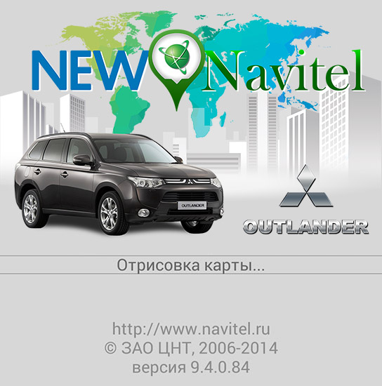 The start screen for the Mitsubishi Outlander New Navitel
