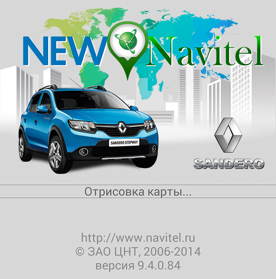Start screen for Renault Sandero New Navitel