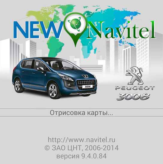 The start screen for the Peugeot 3008 New Navitel