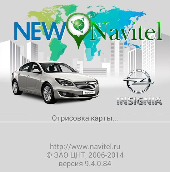 Start screen for Opel Insignia New Navitel