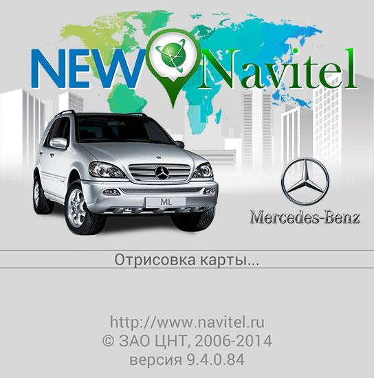 Start screen Mercedes-Benz ML for New Navitel