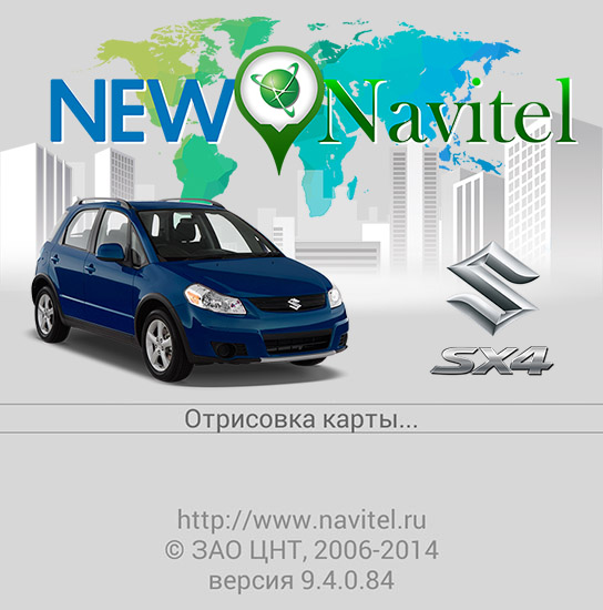 Start screen for Suzuki SX4 New Navitel