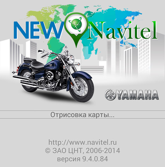 Start screen for Yamaha Drag Star New Navitel