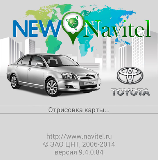 Start screen Toyota Avensis for New Navitel
