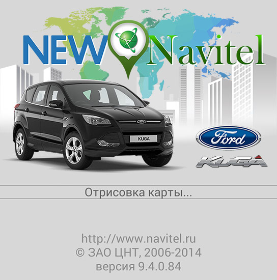 Start screen Ford Kuga for New Navitel