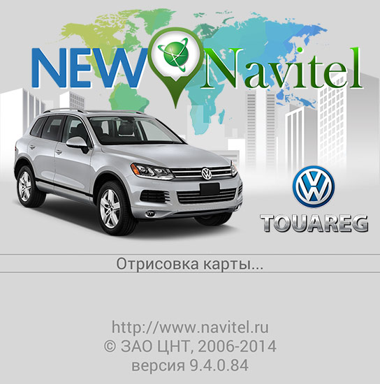 Start screen Volkswagen Touareg for New Navitel