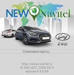 Start screen for Hyundai i40 New Navitel