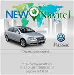 The start screen for the Volkswagen Passat New Navitel