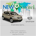 The start screen for the Nissan Qashqai New Navitel