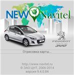 Start screen Peugeot 308 New Navitel