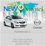 The start screen for the Opel Corsa New Navitel