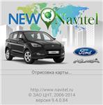 Start screen Ford Kuga for New Navitel