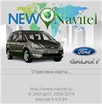 Start screen Ford Galaxy for New Navitel