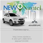 Start screen Mitsubishi ASX for New Navitel