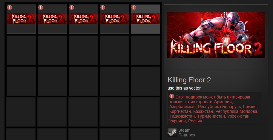 Killing Floor 2 (Steam Gift, RU+CIS / РУ+ СНГ) +Подарок