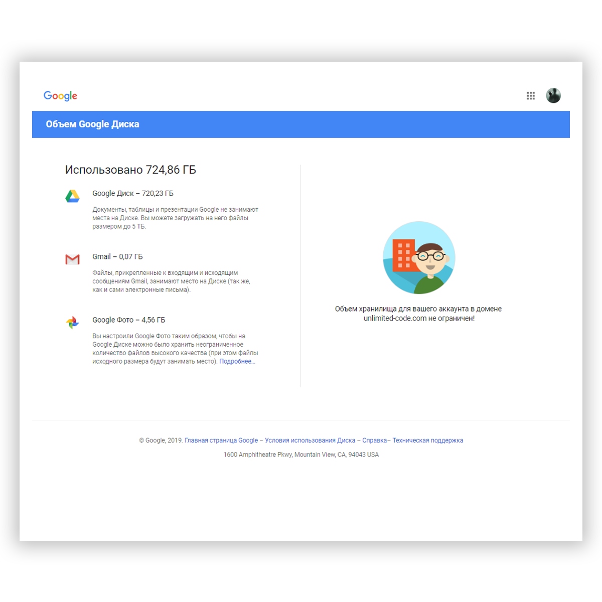 ⭕ UNLIMITED GOOGLE DRIVE YOUR ACCOUNT I LIFETIME + 🎁🎁