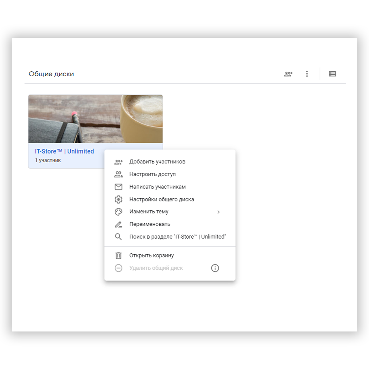 🚀 UNLIMITED GOOGLE DRIVE FOR YOUR ACCOUNT — FOR LIFE ✅