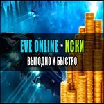 Buy ISK EVE Online