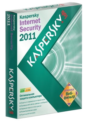 Kaspersky Internet Security 2011 2 ПК 1 год