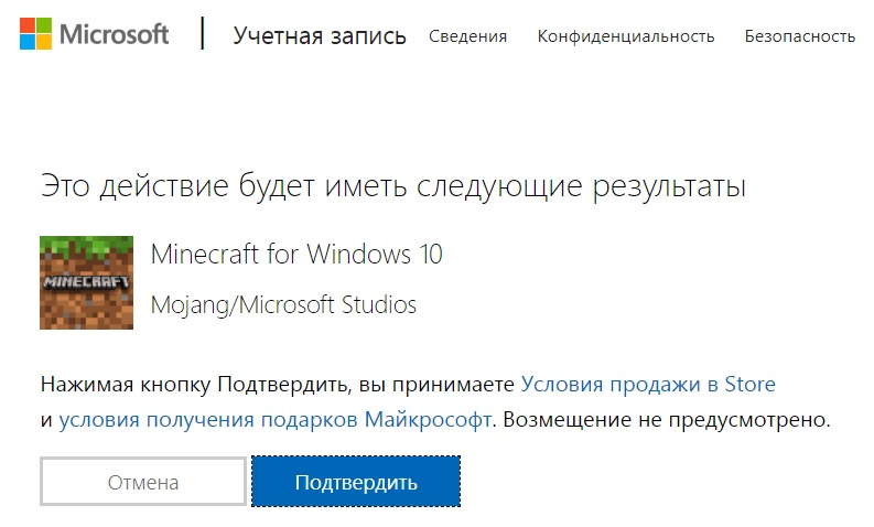 MINECRAFT WINDOWS 10 EDITION [Key] 🔴🎁