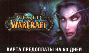 World of Warcraft 60 Дней ТаймКарта (RUS) Скан