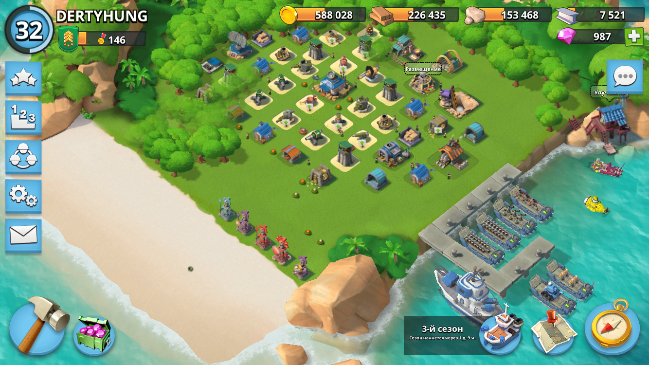 Boom Beach | ACCOUNT | FOREVER AND EVER