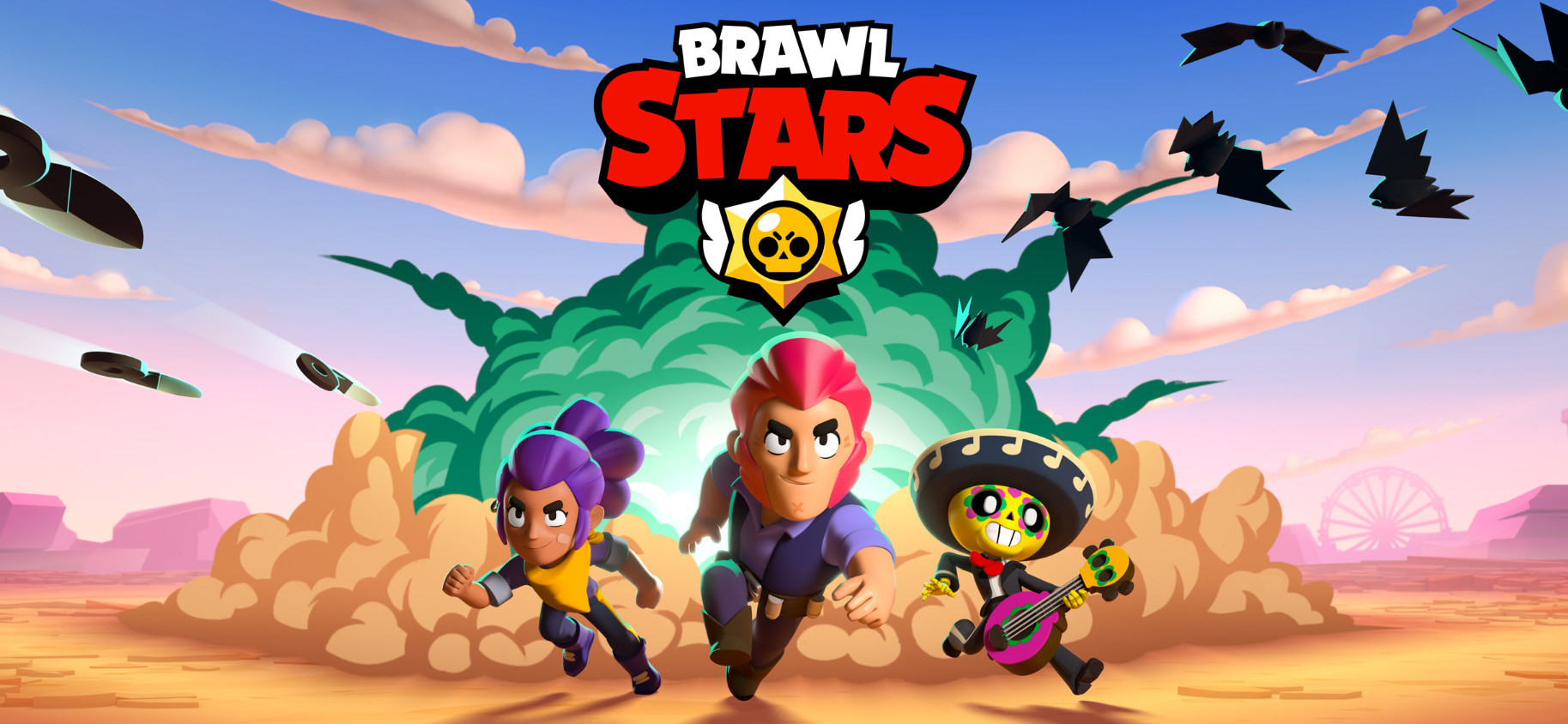 Brawl Stars | Boost your account | MEGASCOUNT