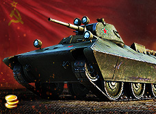 Bonus Code - Tank BT-SV + 90 days PA + 10000 GOLD (RU)