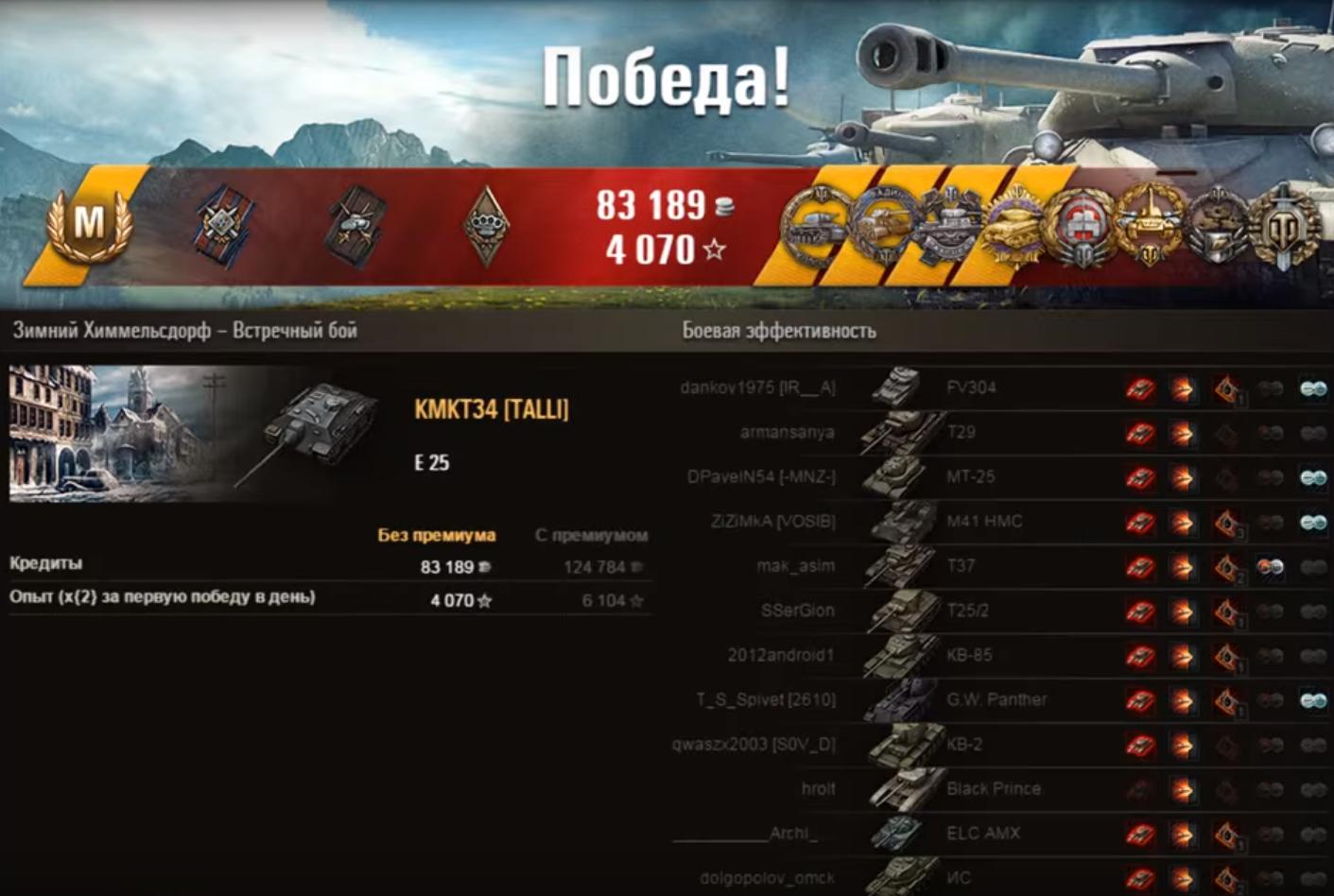 продажа бонус кодов танки