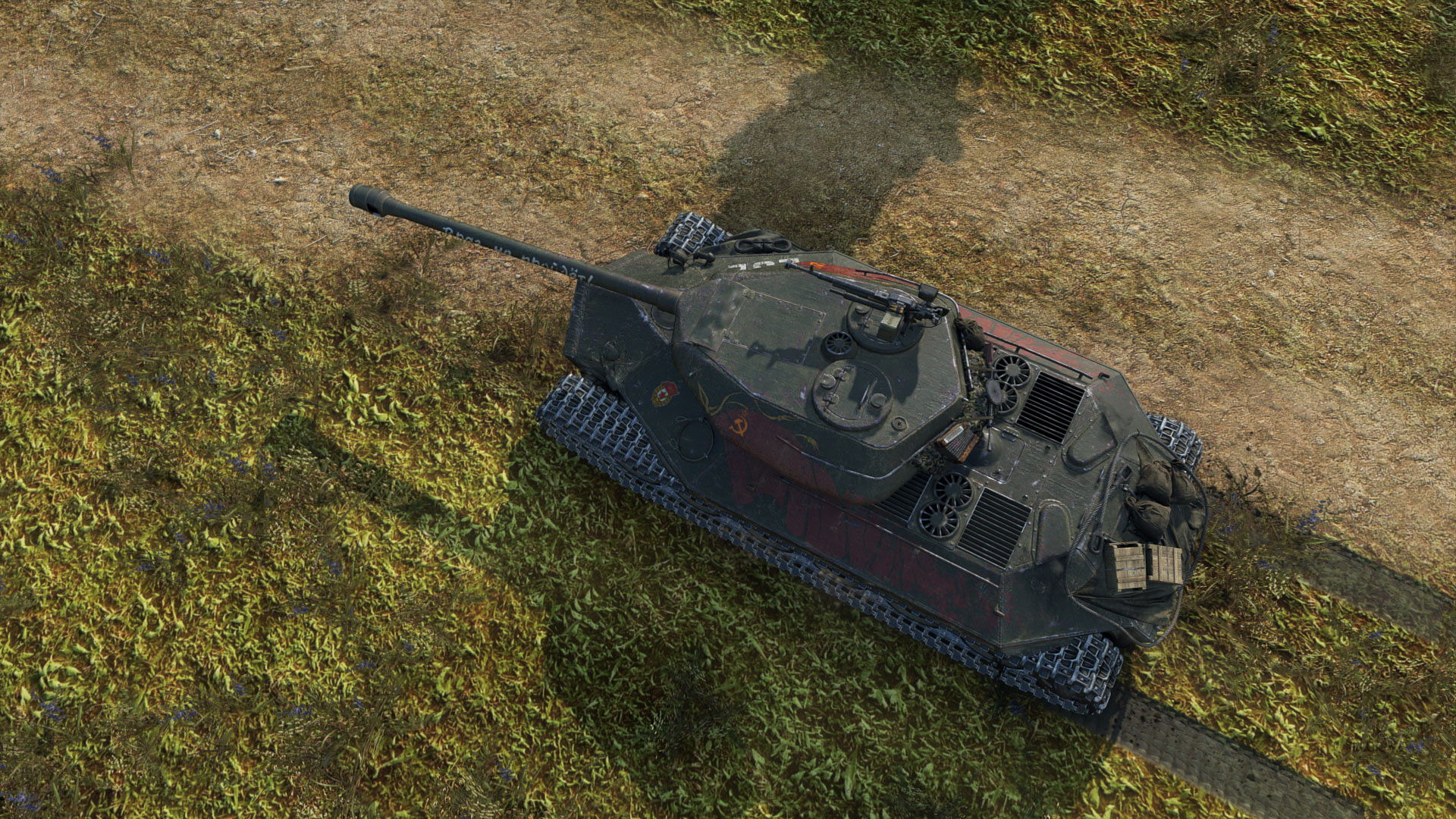 Bonus Code - Object 252U Defen 1 month + buyout 2475rub