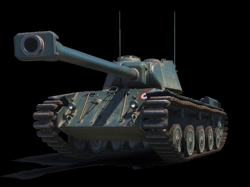 Фцм купить премиум танки со скидкой