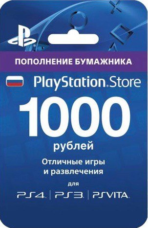 PSN 1000 rubles PlayStation Network (RUS) - SCAN