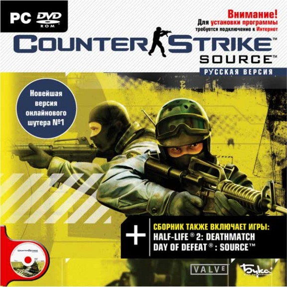 Counter-Strike: Source (RU+CIS/Steam Scan)