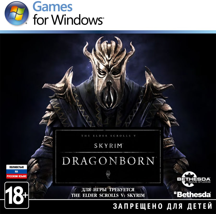 The Elder Scrolls 5: Skyrim — Dragonborn (DLC, Scan)