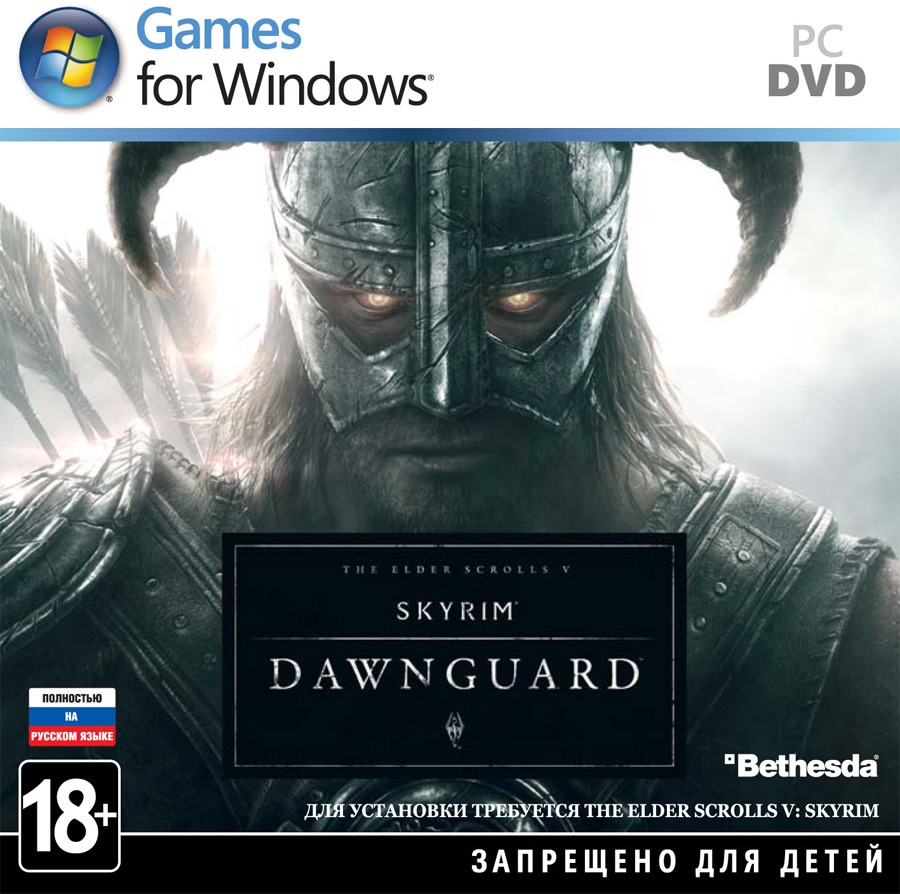 The Elder Scrolls 5: Skyrim - Dawnguard (DLC, Scan)