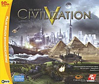 Civilization V (Region Free/RoW/Steam Gift)