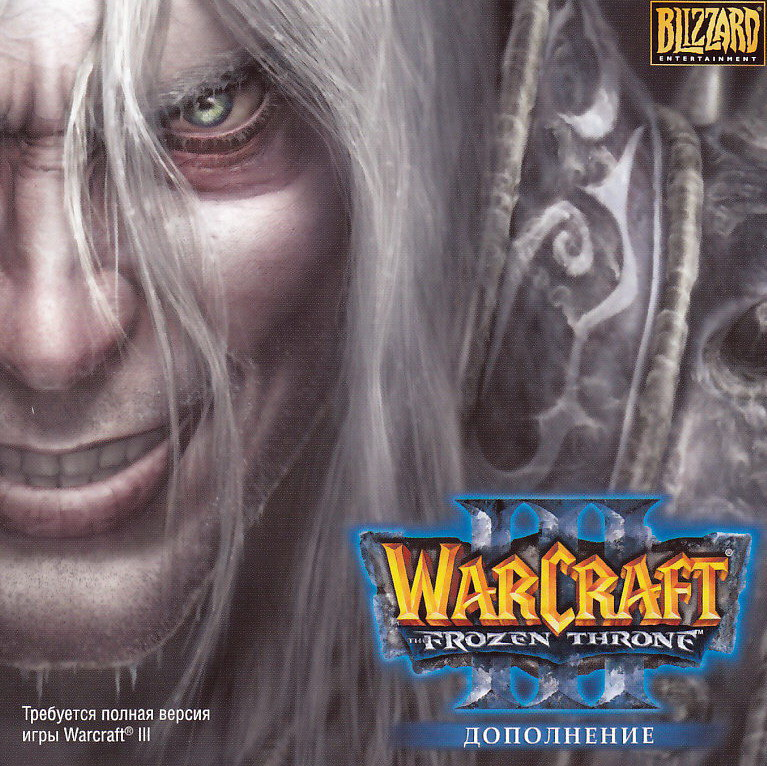 WARCRAFT 3 TFT - THE FROZEN THRONE (SCAN) WORLDWIDE