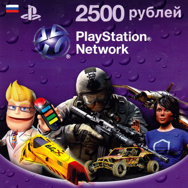 PSN - 2500 rubles - PLAYSTATION NETWORK (RU / PHOTO)