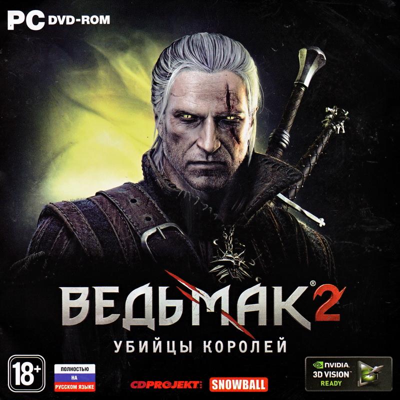 Ведьмак 2 Убийцы королей v.1 (2011/RUS/ENG/7 DLC/10 модов/RePack) .
