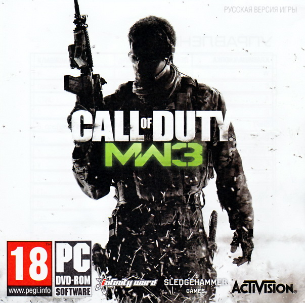 CALL OF DUTY: MODERN WARFARE 3 (STEAM)