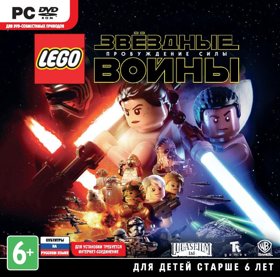 LEGO STAR WARS: THE FORCE AWAKENS RU VERSION